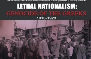 Σήμερα η προβολή του ντοκιμαντέρ «Θανατηφόρος Εθνικισμός: Η Γενοκτονία των Ελλήνων 1913 – 1923» στις ΗΠΑ