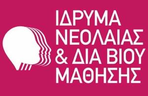 Νέο τμήμα εκμάθησης ποντιακής διαλέκτου στο δήμο Θεσσαλονίκης