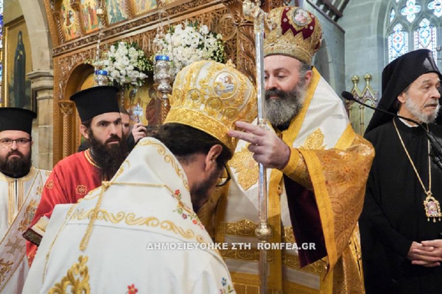 Σε μια λαμπρή τελετή χειροτονήθηκε ο νέος επίσκοπος Σινώπης Σιλουανός στο Σίδνεϊ της Αυστραλίας