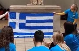 Βρετανικό Μουσείο: Κρητικόπουλα τραγούδησαν το «Τζιβαέρι» μπροστά στην «ξενιτεμένη» Καρυάτιδα