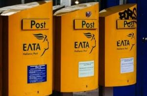Ταχυδρομικοί κώδικες: Αλλάζουν σε όλη την Ελλάδα