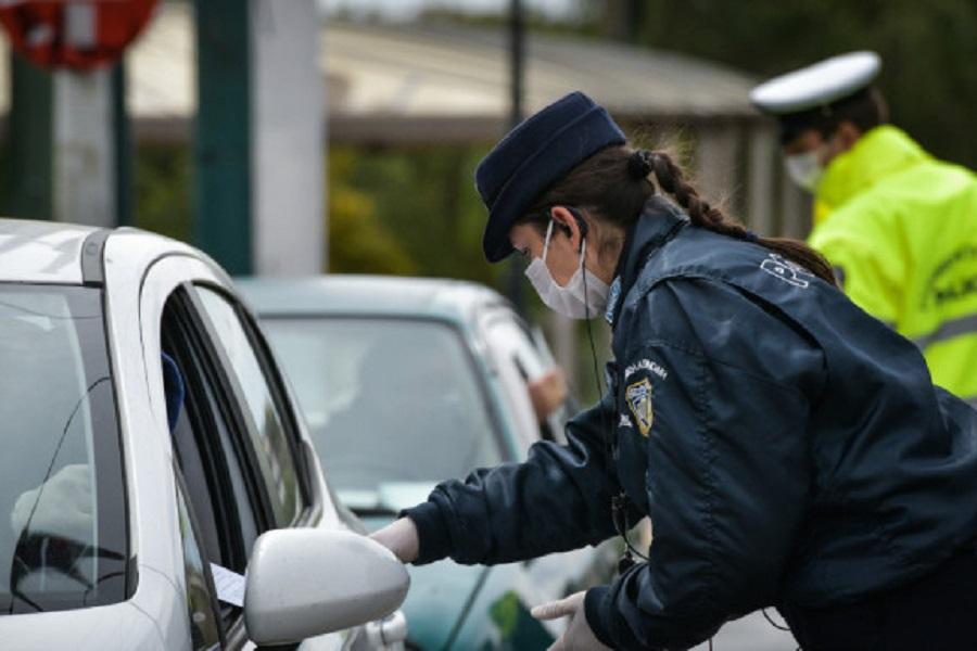 Απαγόρευση κυκλοφορίας: Αυστηροποιούνται οι έλεγχοι
