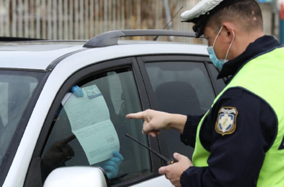 Απαγόρευση κυκλοφορίας: Εξοδος με χρονικό όριο και μόνο με SMS