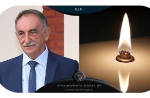 «Έφυγε» ο πρώην πρόεδρος του Συλλόγου Ποντίων Αλεξάνδρειας και περιχώρων Γιώργος Ουσταμπασίδης