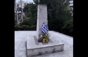 «Σάρκα και οστά» ξεκίνησε να παίρνει το μνημείο Γενοκτονίας των Ελλήνων του Πόντου στο δήμο Βύρωνα