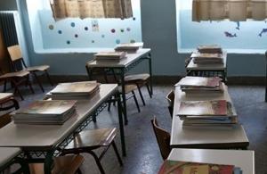 Προσλήψεις 21.065 αναπληρωτών στην Πρωτοβάθμια και Δευτεροβάθμια Εκπαίδευση
