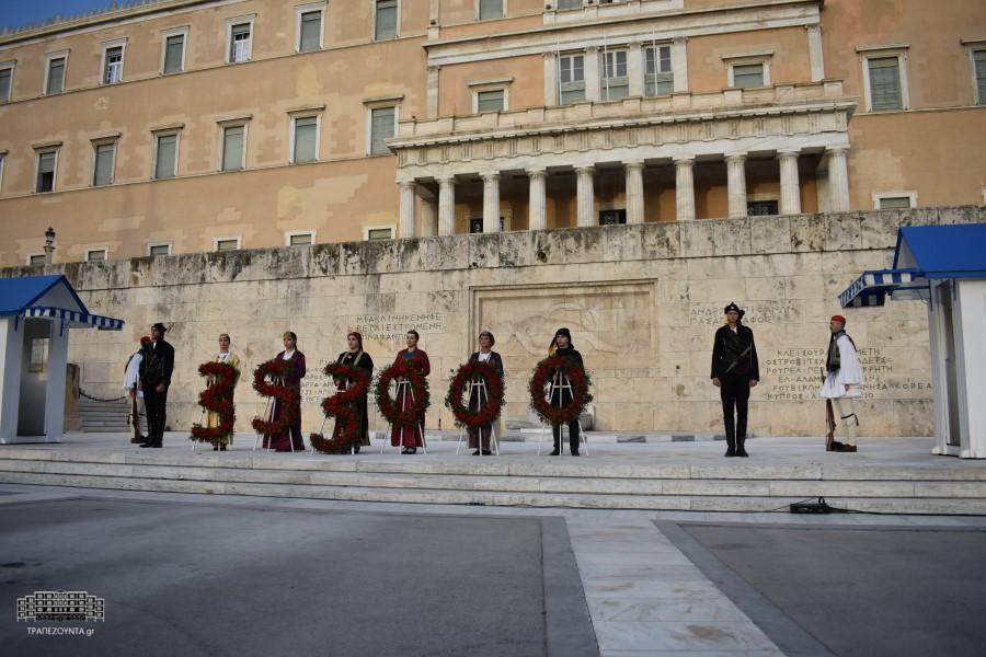 Η Παμποντιακή Ομοσπονδία Ελλάδος τίμησε την επέτειο της Γενοκτονίας των Ελλήνων του Πόντου