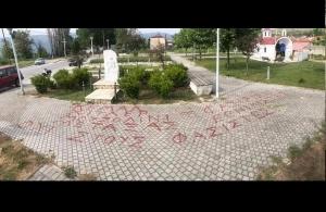 Βεβήλωσαν το μνημείο Γενοκτονίας του Ποντιακού Ελληνισμού στην Άρνισσα Πέλλας