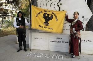 Νέο ΔΣ στην ΕΛΠ Ν. Ηρακλείου Κρήτης