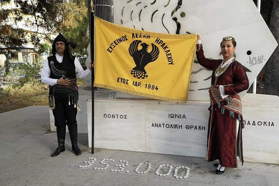 Το Ηράκλειο Κρήτης τίμησε τα θύματα της Γενοκτονίας των Ελλήνων του Πόντου