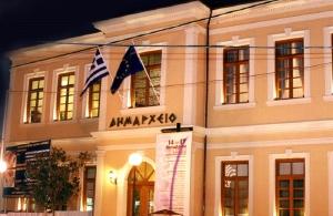 Δεν ξεχνά και φέτος την Γενοκτονία των Ελλήνων του Πόντου ο δήμος Βέροιας