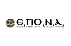 Ε.Πο.Ν.Α.: Καταδικάζουμε την επίθεση που εξαπέλυσε το Αζερπαϊτζάν εναντίον της Δημοκρατίας του Artsakh