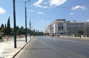 Έκτακτη απαγόρευση στο κέντρο της Αθήνας για 3 ημέρες