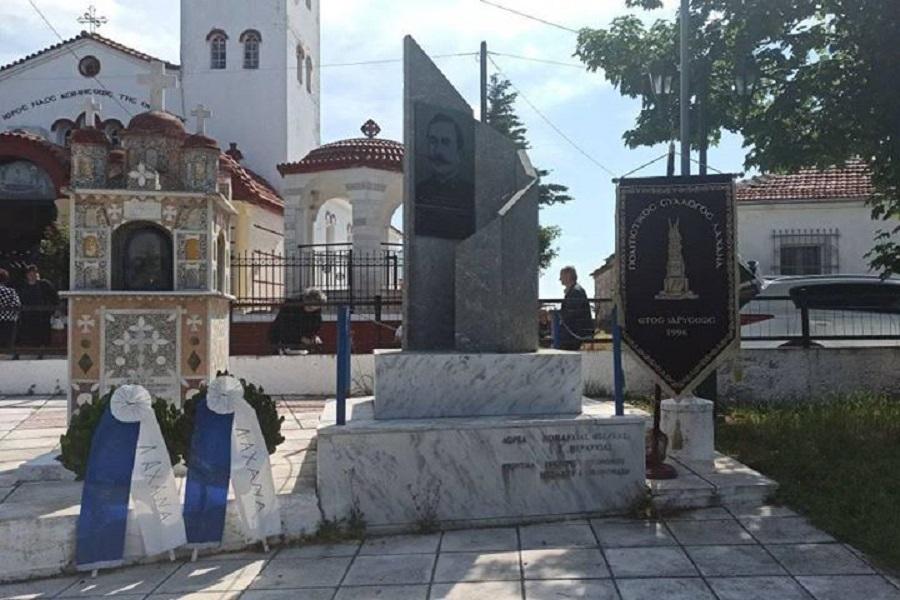 Ο Πολιτιστικός Σύλλογος Λαχανά τίμησε τα θύματα της Γενοκτονίας των Ελλήνων του Πόντου