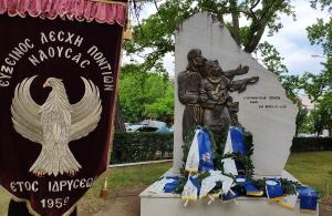 Τιμήθηκε η Γενοκτονία των Ελλήνων του Πόντου από την Εύξεινο Λέσχη Ποντίων Νάουσας