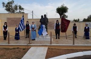 Τίμησε τα 353.000 θύματα της Γενοκτονίας η «Τραπεζούντα» Φυλής