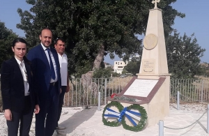 Εγκρίθηκε πρόταση για πάρκο Γενοκτονίας των Ελλήνων του Πόντου στον δήμο Πάφου της Κύπρου