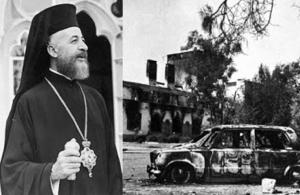 15 Ιουλίου 1974: 46 Χρόνια μετά το πραξικόπημα στην Κύπρο
