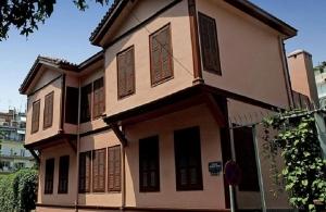 Η απόφαση για μετατροπή της Αγιάς Σοφιάς ταράζει τα νερά για το σπίτι του Κεμάλ