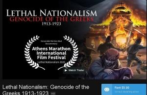Μέσω του Vimeo ξεκινά η παγκόσμια προβολή του ντοκιμαντέρ «Φονικός Εθνικισμός: Η Γενοκτονία των Ελλήνων 1913 – 1923»