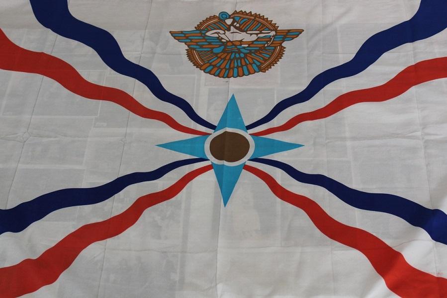 Ομοσπονδία Ποντιακών Σωματείων Αυστραλίας: «Συμπαραστεκόμαστε στον Ασσυρικό λαό και τιμούμε την Ημέρα των Μαρτύρων»