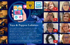 «Yaya & Pappou Lullabies» το νέο κανάλι της Ποντιακής Κοινότητας Μελβούρνης στο YouTube
