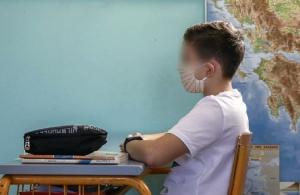 Άνοιγμα σχολείων: Ανακοινώνεται στις 16:00 πότε θα χτυπήσει το πρώτο κουδούνι
