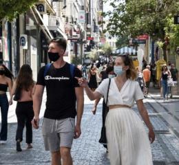 Κορωνοϊός: Τέλος οι μάσκες σε εξωτερικούς χώρους από σήμερα
