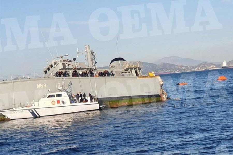 Φωτογραφίες: Κόπηκε στα δύο το «Καλλιστώ» του Πολεμικού Ναυτικού