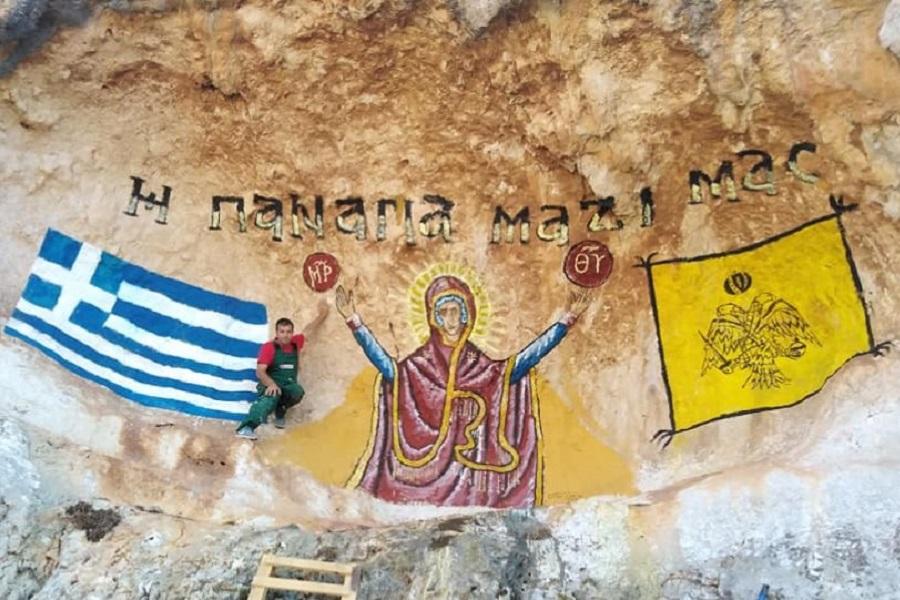 Καστελόριζο: Φιλοτεχνήθηκε βραχογραφία της Παναγίας μετά τη ρίψη της κόκκινης μπογιάς