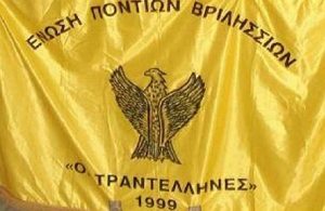 Έγιναν οι εκλογές στους «Τραντέλληνες» Βριλησίων