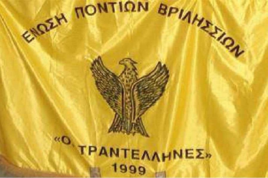 Έρχονται εκλογές στους «Τραντέλληνες» Βριλησσίων