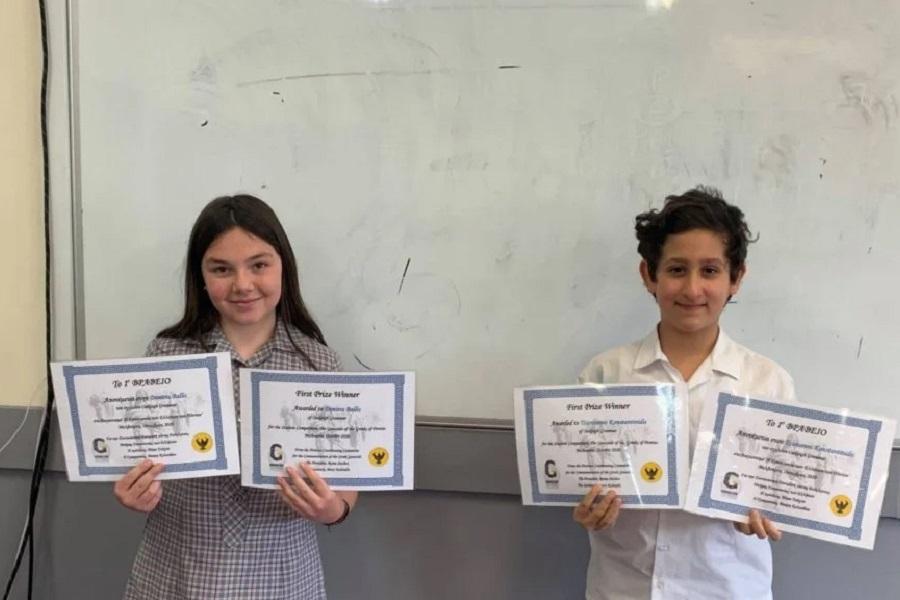 Πραγματοποιήθηκε ο 22ος Μαθητικός Διαγωνισμός της Συντονιστικής Επιτροπής Ποντιακών Σωματείων Μελβούρνης
