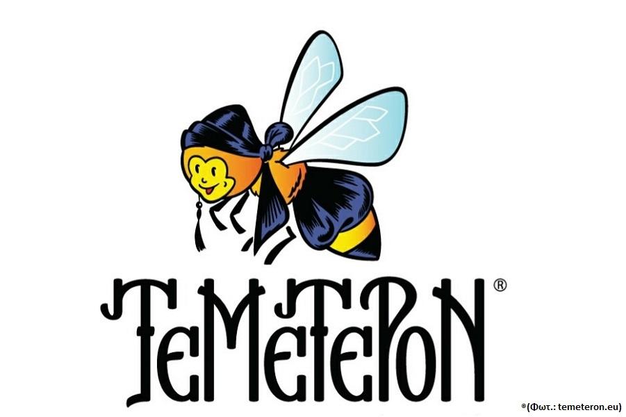 Ήρθε «Τ' Εμέτερον» το μέλι με σήμα την Πόντια μέλισσα — Τι δήλωσε στο ΤΡΑΠΕΖΟΥΝΤΑ.gr ο ιδιοκτήτης