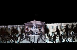 Βουλή των Ελλήνων: Τίμησε τις Ενοπλες Δυνάμεις με βίντεο στην πρόσοψή της