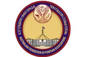 Νέο ΔΣ στην Αυστραλιανή Ομοσπονδία Ποντιακών Σωματείων
