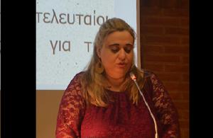 Στη Ζωή Κανιά, η υποτροφία του Συλλόγου Ποντίων Νυρεμβέργης για μεταπτυχιακές σπουδές