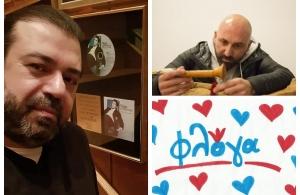 Ένας «Πόντος» αγάπης στο σύλλογο «Φλόγα»: Σε δημοπρασία χρυσός δίσκος του μουσικοσυνθέτη Κυριάκου Παπαδόπουλου υπέρ καρκινοπαθών παιδιών ― Ποια είναι η κλήρωση με τα πλούσια δώρα