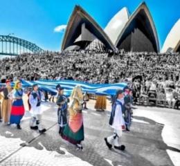 Γειτονιά του Σίδνεϊ θα ονομασθεί επίσημα «Μικρή Ελλάδα»