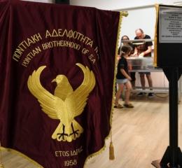 Νέα στέγη για την Ποντιακή Αδελφότητα Νοτίου Αυστραλίας (φωτο, βίντεο)