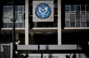 Βίντεο από την πρεσβεία των ΗΠΑ για τα 200 χρόνια από το 1821