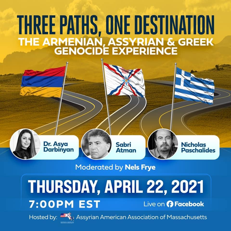 Τρία μονοπάτια, ένας προορισμός: H εμπειρία της Αρμενικής, Ασσυριακής και Ελληνικής Γενοκτονίας