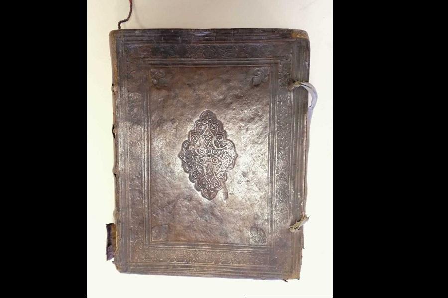 Χειρόγραφο του 1750 από τον Άγιο Γεώργιο Περιστερεώτα του Πόντου πωλήθηκε σε δημοπρασία του Λονδίνου