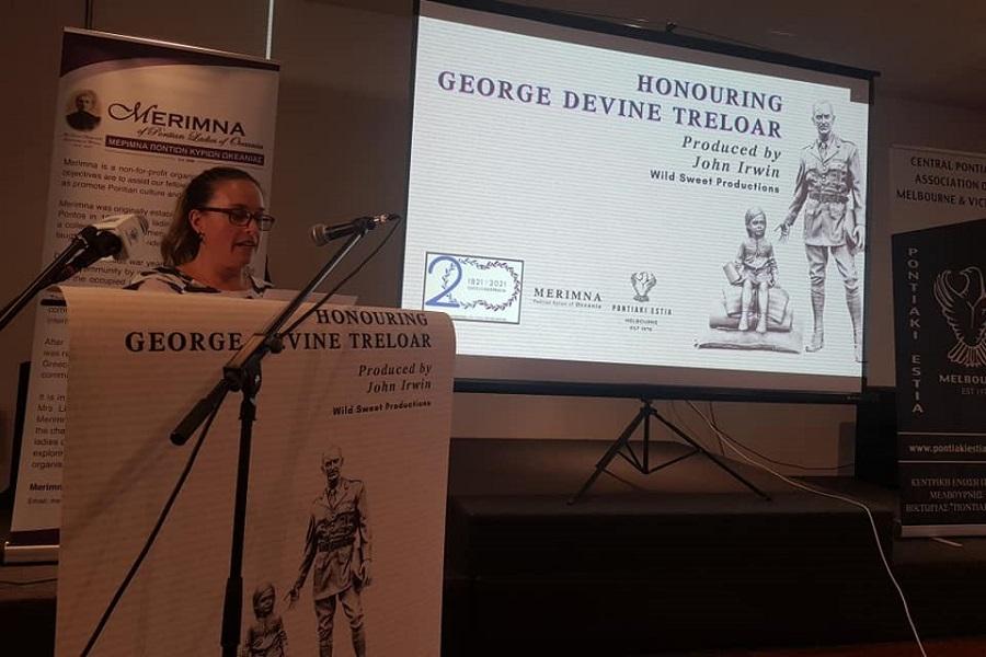 Προβολή ντοκιμαντέρ για τον Αυστραλό George Devine Treloar που έσωσε χιλιάδες πρόσφυγες ποντιακής καταγωγής