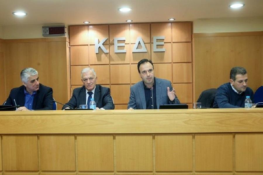 Δημιουργία δικτύου πόλεων σε Ελλάδα και εξωτερικό με σκοπό την διεθνή αναγνώριση της Γενοκτονίας