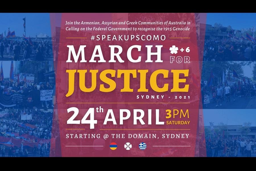 Πορεία για την αναγνώριση της Τριάδας Γενοκτονιών σε Μελβούρνη και Σίδνεϊ Αυστραλίας