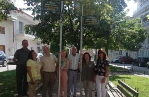 Μνημείο Μικρασιατικού Ελληνισμού στο κέντρο της Κοζάνης