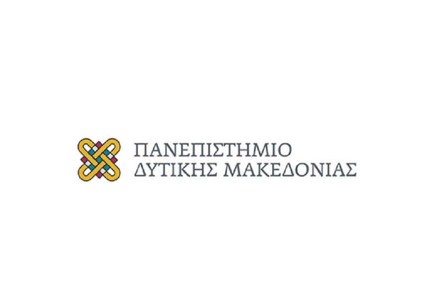Η σύγκλητος του Πανεπιστημίου Δυτικής Μακεδονίας στηρίζει το αίτημα του Κ. Φωτιάδη για τη δημιουργία Ποντιακού Μουσείου και Ερευνητικού Κέντρου