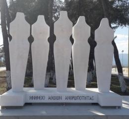Δελτίο Τύπου από τον «Πόντο» Προσοτσάνης για το Μνημείο Γενοκτονιών όλων των Λαών