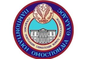ΣΠοΣ Νομού Θεσσαλονίκης: Συγχαρητήρια στον ΣΠΦΣΘ για τις Διαδικτυακές Δράσεις